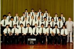 1982-005